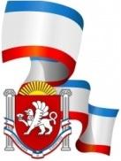 День флага и герба Крыма 2